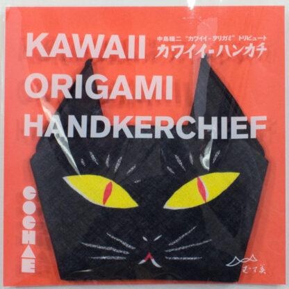 Kawaii Origami Kat Zwart S - 35x35cm handpop of inpak voor geschenkje
