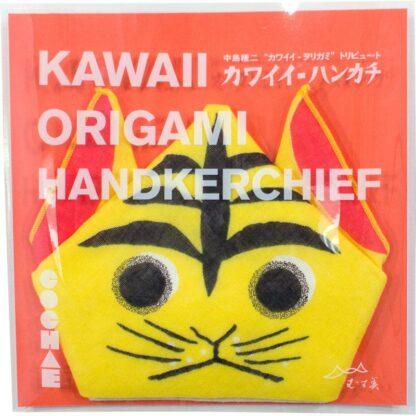 BLØV blov.be Kawaii Origami Tijger Geel S - 35x35cm handpop of inpak voor geschenkje