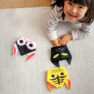 Kawaii Origami Tijger Geel S