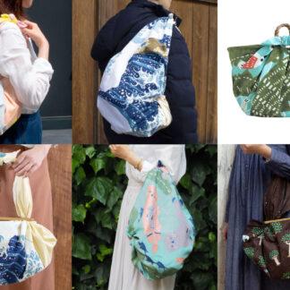 Furoshiki handtas draagtas
